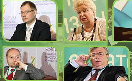 Фото www.forumeconomy.ru