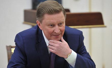 Руководитель администрации президента РФ Сергей Иванов Фото ИТАР-ТАСС
