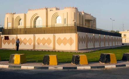 Офис талибов в Катаре. Фото EPA/ИТАР-ТАСС