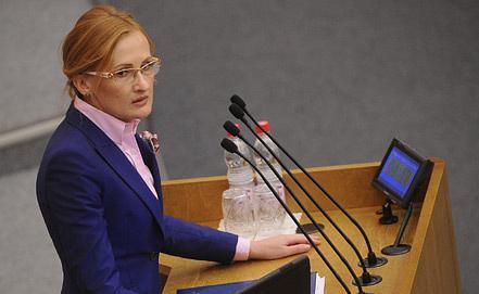 Ирина Яровая. Фото ИТАР-ТАСС