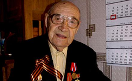Фото http://ulgov.ru