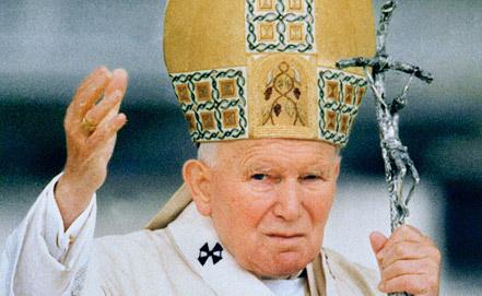 Иоанн Павел II. Фото EPA/ИТАР-ТАСС