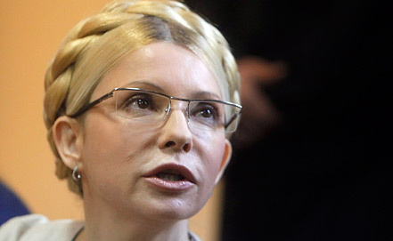 Юлия Тимошенко. Фото ИТАР-ТАСС