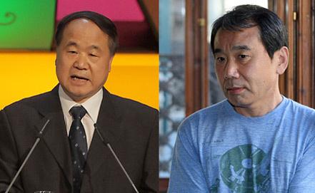 Мо Янь (слева) и Харуки Мураками. Фото ЕРА/ИТАР-ТАСС