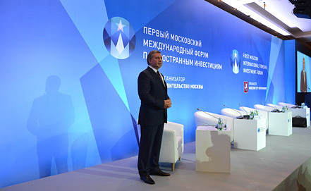 Фото предоставлено Московским центром международного сотрудничества