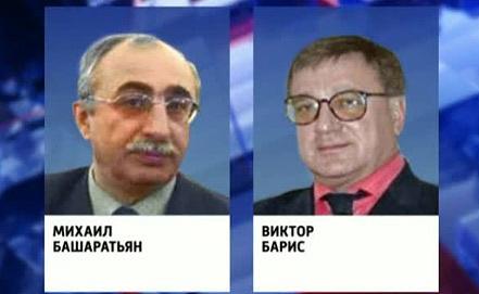 Стоп-кадр Россия 1