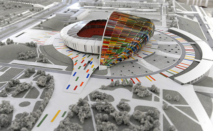 Макет нового стадиона к ЧМ-2018 в Волгограде. Фото ИТАР-ТАСС