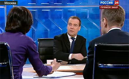 Стоп-кадр www.vesti.ru