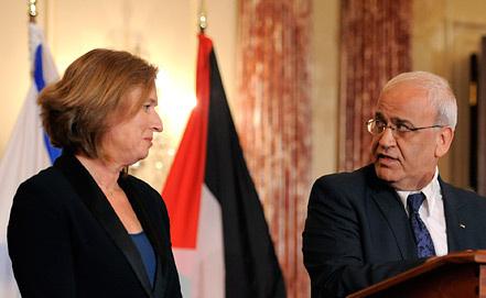 Ципи Ливни и Саиб Арикат после первого раунда переговоров. Фото из архива ЕРА/ИТАР-ТАСС
