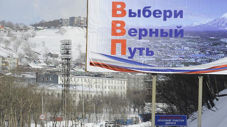 Фото ИТАР-ТАСС/ Александр Петров