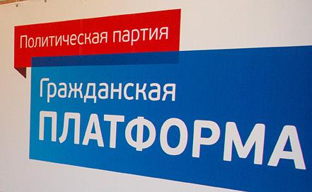 Фото ИТАР-ТАСС/ Сергей Метелица