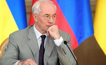 Николай Азаров. Фото ИТАР-ТАСС/ Владимир Астапкович