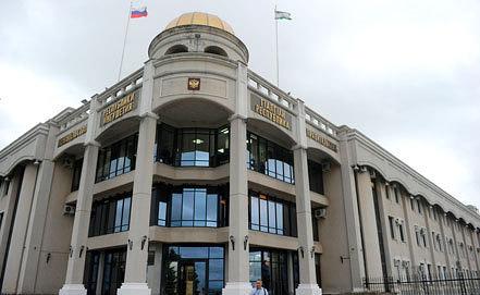 Правительство республики Ингушетия. Фото ИТАР-ТАСС/ Сергей Фадеичев