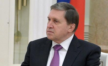 Помощник президента РФ Юрий Ушаков. Фото ИТАР-ТАСС/ Алексей Никольский