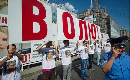 Акция сторонников Юлии Тимошенко во вторую годовщину её ареста. Фото EPA/ИТАР-ТАСС