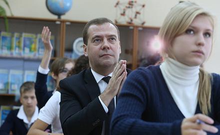 Фото ИТАР-ТАСС/ Екатерина Штукина