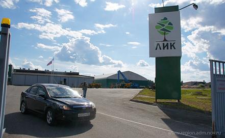 Фото region.adm.nov.ru