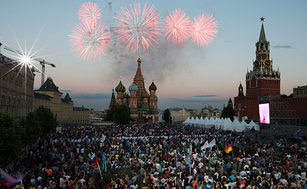 Фото из архива ИТАР-ТАСС/ Павел Головкин