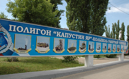 Фото ИТАР-ТАСС/Евгений Кармаев