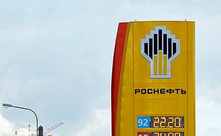 Фото ИТАР-ТАСС/ Руслан Шамуков