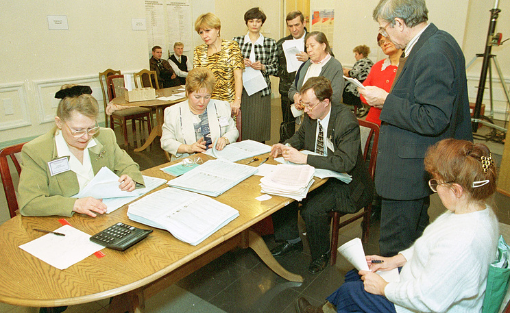 Фото из архива ИТАР-ТАСС/ Виталий Иванов