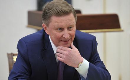 Сергей Иванов. Фото из архива ИТАР-ТАСС/ Алексей Никольский