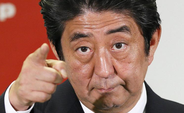 Синдзо Абэ. Фото ИТАР-ТАСС/EPA/KIMIMASA MAYAMA