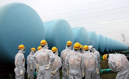 Фото EPA/JAPAN NUCLEAR REGULATION AUTHORITY / HANDOUT