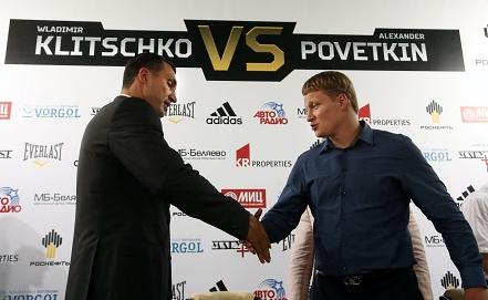 Фото EPA/SERGEI CHIRIKOV