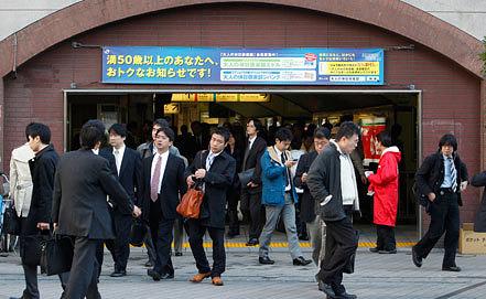 Фото AP/Shizuo Kambayashi