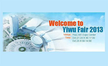 Фото  en.yiwufair.com