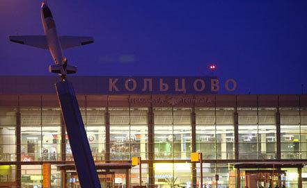 "Аэропорт ""Кольцово"". Фото ИТАР-ТАСС/ Марина Лысцева"