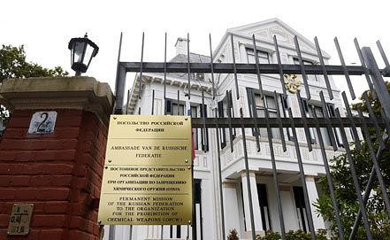 Посольство России в Гааге. Фото ИТАР-ТАСС/ЕРА/LEX VAN LIESHOUT