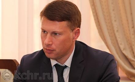 Фото www.kchr.ru