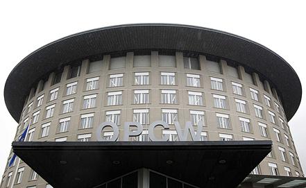 Здание ОЗХО. Фото EPA/BAS CZERWINSKI