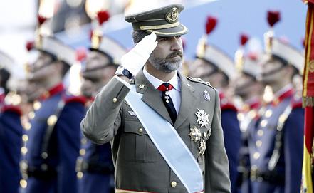 Принц Фелипе. Фото EPA/Kote Rodrigo