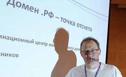 Фото ИТАР-ТАСС/Валерий Шарифулин
