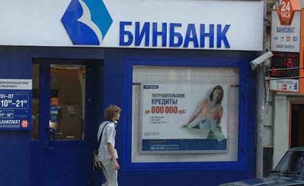 Фото из архива ИТАР-ТАСС/ Александр Саверкин