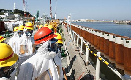 Фото EPA/KYODO NEWS / POOL