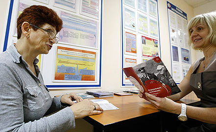 Работа отделений Пенсионного фонда РФ. Фото ИТАР-ТАСС/ Валерий Матыцин