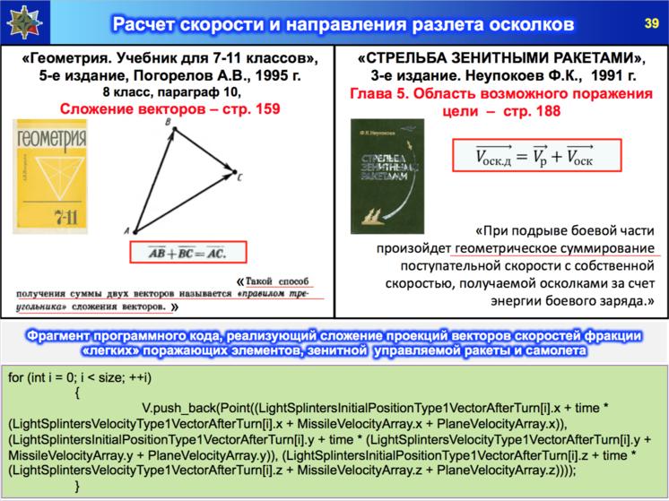 https://cdn3.tass.ru/width/746_f4e82b2e/tass/m2/uploads/i/20151013/4107623.png