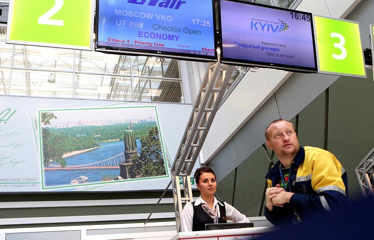 Последний самолет прямого рейса Киев – Москва вылетел в Россию.
